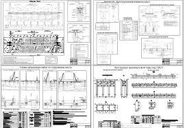 Мосты курсовые работы дипломные проекты Чертежи РУ Дипломный проект Проект производства работ по строительству моста через р Протока автомобильной дороги ДП