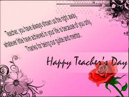 good wishes quote for teachers day quotes sms good wishes quote for teachers day
