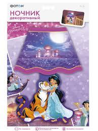 """<b>Ночник декоративный</b> """"<b>ФОТОН</b>"""", Disney """"Принцесса"""" Фотон ..."""