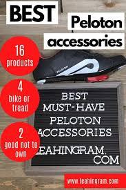 must have best peloton accessories