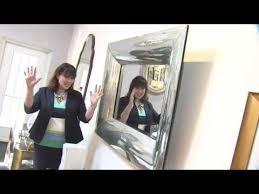 Small Picture Home Decor Mirrors Toronto