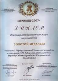 Диплом Наследование По Закону Программа и содержание производственно профессиональной практики