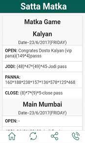 Oc Number Mumbai Chart Satta Matka Windows Phone Apps Appagg