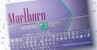 「iQos マルボロ パープル」の画像検索結果
