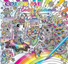 lisa frank coloring book gel pens lisa frank coloring books coloring book pages