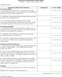 Sample Interview Score Sheet Inspiration Interview Form Template Doc Tomburmoorddinerco