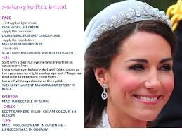 makeup congratulation kate and william kate middleton s