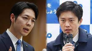 吉村 知事 年齢