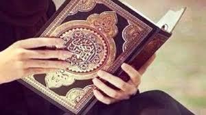 Image result for sedang hafal quran