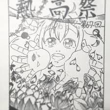 عکس های جدید درباره 表紙絵 در اینستاگرام فوتوگرام