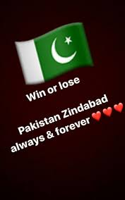 Pakistan Zindabad All About Me In 2019 Pakistan Zindabad