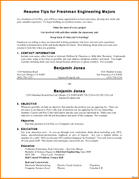 Resume Templates Include Gpa On Outstanding Rounding Reddit Examples