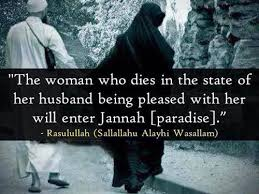 Beautiful Islamic Marriage Quotes Best Of Rights Of Husband Upon The Wife In Islam According To Quran And