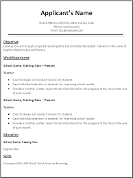 Resume Template For Teaching Position Teaching Resume Examples