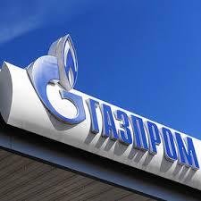 Дізнайтеся, як зареєструватися та увійти в особистий кабінет нафтогаз україни, як передати показання лічильника без реєстрації. Naftogaz Dopustil Podachu Novogo Iska Protiv Gazproma Rambler News Service