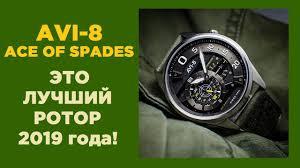 ТЕХНО-стиль! <b>AVI</b>-<b>8</b> Hawker Harrier II - Ace of Spades - YouTube
