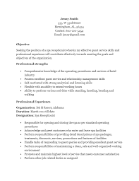 Professional Strengths Resume Spa Receptionist Resume Template Resume Templates
