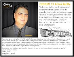 Announcement New Realtor Real Estate Blog Century 21 Amos Realty