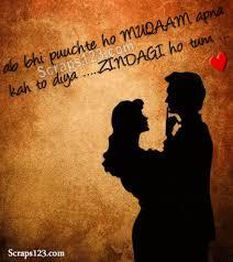 romantic love shayari image 2