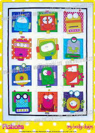 Robots Quilts quilt pattern by Amy Bradley Designs