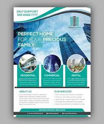 Flyer With Photos Rome Fontanacountryinn Com