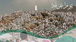 في يوم الركن الأعظم من فريضة الحج، يوم وقوف الحجاج على صعيد جبل عرفات، نرفع  | أفيخاي أدرعي - Avichay Adraee