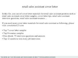 Example Of Cover Letter For Retail Job Retail Sales Cover Letter Example Elegant How To Write A Cover