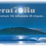 МК ツ Заметки ru Внешнеэкономическая деятельность Узбекистана учебная работа реферат курсовая диплом на referat7 ru