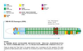 Md 90 Seating Chart Eva Air Airlines Aircraft Seatmaps Airline Seating Maps