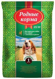 Корм для собак <b>Родные корма</b> (16.38 кг) Сухой <b>корм для</b> ...
