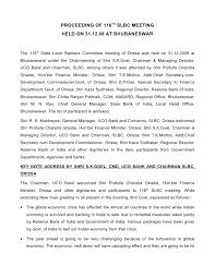 proceeding th slbc proceeding of 116th slbc meeting held on 31 12 08 at bhubaneswar the 116th