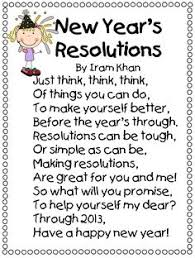 new year s resolutions goals craft classroom crafts  happy new year 2 cute new year s resolution poems