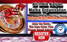 KALYAN NIGHT MATKA | SATTA MATKA | KALYAN MATKA