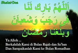 6 amalan bulan rajab : Amalan Doa Bulan Rajab Syaban Lengkap Dalil Hukum Dan Keutamaan Blog Islam Itu Indah