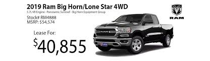 Quirk New & Used Trucks, SUVs, Cars - Bangor, Augusta, Portland ...