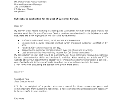 Cover Letter For Chartered Accountant Resume Cover Letter for Resume In Accounting Tomyumtumweb 12