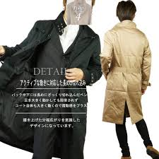 trench coat mens long length business casual formal kr o137007