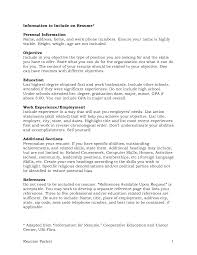 Should A Professional Resume Include High School Elegant Should A Resume  Include References