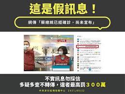 See more of 陳宗彥 on facebook. 5ld5pjs Bwkvom