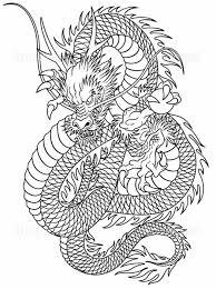 龍のイラスト素材の画像素材31231688 Cg素材ならイメージナビ