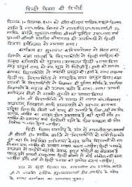 essay on cleanliness in hindi in hindi research  cleanliness is a fundamental responsibility of an n citizen