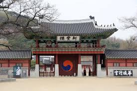hwaseong fortress in south korea hwaseong fortress suwon south korea