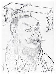 Han Guang Wudi