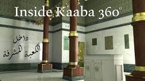 inside kaaba 360 | الكعبة من الداخل - YouTube in 2021 | Museum pictures,  Picture video, Islamic images
