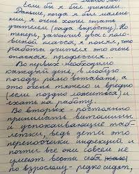 Сочинение Тяжела работа учителя Школа сочинение Учитель длиннопост