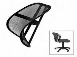size 1024x768 mesh lumbar back support for office chair