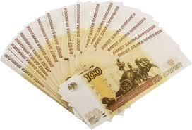 """<b>Забавная</b> """"<b>Пачка денег</b>"""" 100 рублей — купить в интернет ..."""