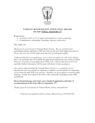 Recommendation Letter For National Honor Society Free Cover Letter