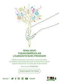 TEMA Vakfı Turan Demirarslan Lisansüstü Burs Programı Duyurusu - Isparta  Uygulamalı Bilimler Üniversitesi