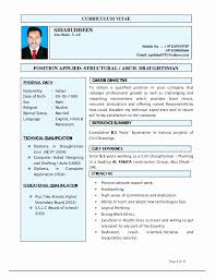 Autocad Drafter Resume Objective Great Draftsman Cover Letter Job
